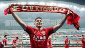 埃尔克森转会恒大!上海上港为何放弃埃神?其原因获球迷支持