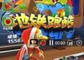 地铁跑酷(预告版)-手机游戏精彩视频-爱拍原创