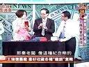麻辣直通车20130529