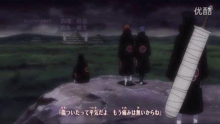 火影忍者疾风传片头曲《Sign》349-373