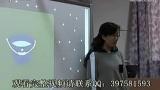 幼儿园大班语言活动优质课视频《神奇的蓝色小水桶》谢老师_第三届中小学交互式电子白板教学课例
