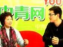 中青网访谈 刘冰先生:自己生日过母亲节