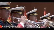解放军军乐团演奏 人民海军向前进 太好听了!