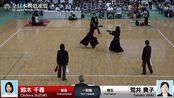 Chihiro SUZUKI -1M Takako ARAI - 58th All Japan Women KENDO Championship - Firs