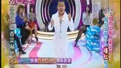 """大小姐进化论2012看点-20121114-""""周杰伦蔡依林""""同台演出?"""
