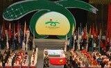 第三届全国智运会即将开幕 首金将在国象中产生