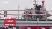 【福建】泉港碳九泄漏通报:安全生产责任事故 已启动受损评估协调赔偿
