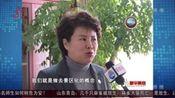 黑龙江伊春:夏季旅游全景化 林海雪原再出发