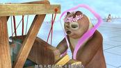 熊出没之夺宝熊兵:翠花变成了织女,牛郎难道是熊大!