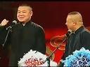 岳云鹏郭德纲相声《植物大战僵尸》