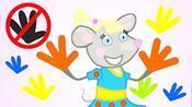 淘气的小老鼠在爸爸刚粉刷的墙上涂上了手掌印,制作花型