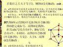 离散数学61-本科视频-西安交大-要密码到www.Daboshi.com