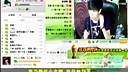 MC赵小磊 新600秒带字幕 7月11日零时