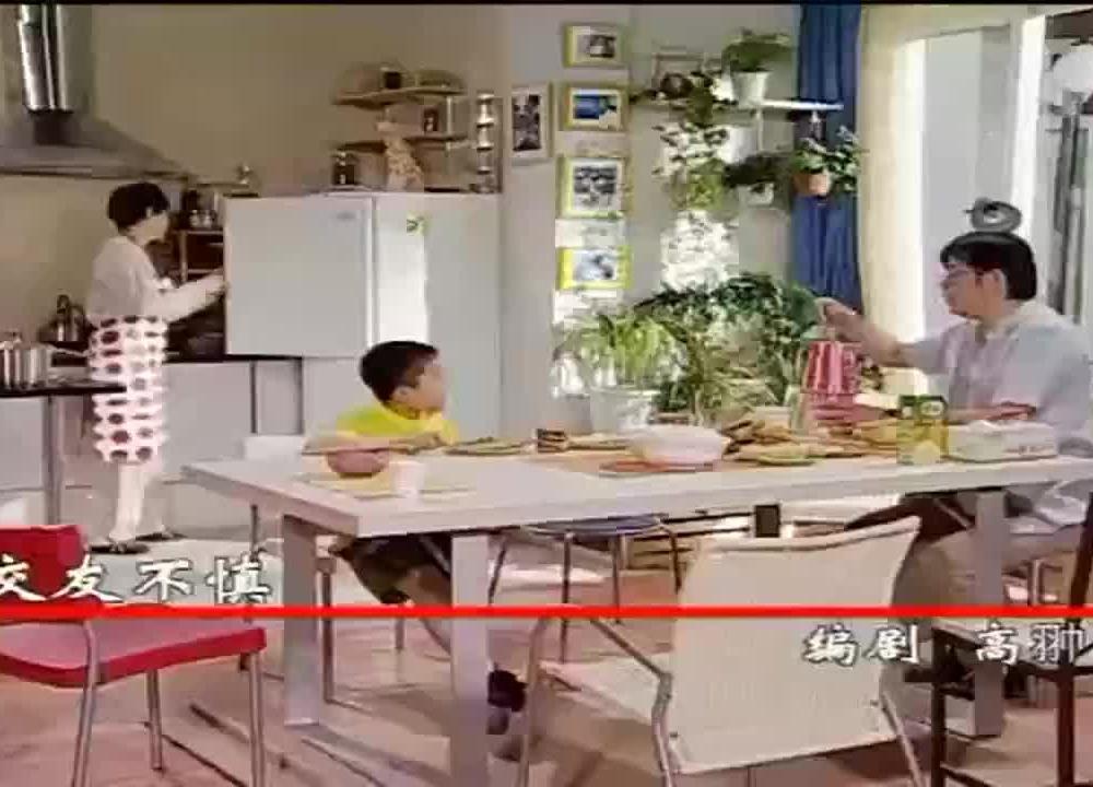 家有儿女,刘星穿了条跟迈克杰克逊一样的裤子,硬说大家不懂艺术
