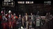 义军六杰集体亮相《星球大战外传:侠盗一号》人物版中文预告