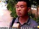 东莞理工命案:故意杀人 凶手被判死缓http://chongqing.365azw.com