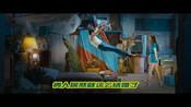 5分钟看完现代版妖人恋《二代妖精之今生有幸》-班长电影院-班长电影院