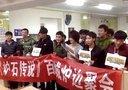 西安办12.28咸阳可乐驿站网吧炉石聚会5
