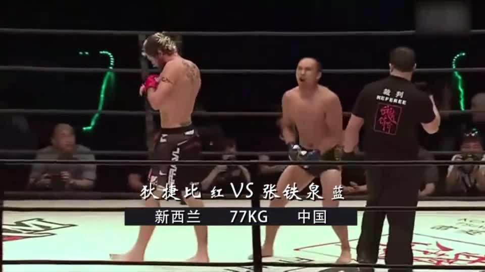 中国格斗第一人仅用20秒降服对手创记录