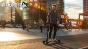 """最便宜的""""奥迪车""""!奥迪推出E-Tron电动滑板车,售价约1.5万-系列11-201606210"""