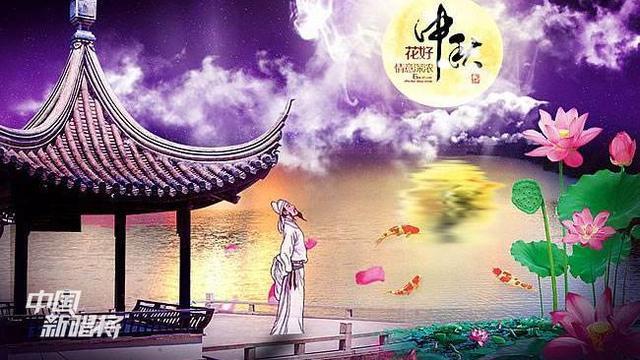 中秋节 一首《月儿弯弯照九州》好歌配月夜 找了1天1夜!