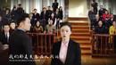 电视剧《继承人》曝官方主题曲《失落的缘》MV