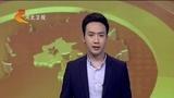 巴基斯坦一载37名乘客飞机坠毁 - 搜狐视频