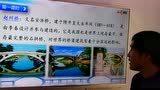 三年级下册语文第11课《赵州桥》第1讲,新课学习不要错过!