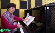 音药汇(钢琴篇)第49期 调号G大调(2)