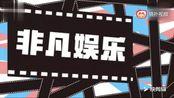 娱乐圈最近极为火爆的两大花旦赵丽颖杨紫关系闹崩了