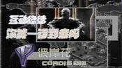 互动终结3.3.4 【终结者系列】彼岸花【Cordis Die】