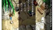 【PSP】ぼくのなつやすみ4 瀬戸内少年探偵団、ボクと秘密の地図  PV