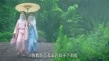 每次锦觅采药都会下雨,都是因为水神,在看着她