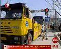 100318上海世博会:首批超级电容车入园 标清