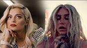 【Kesha】疫情期间Bebe Rexha与Kesha在Instagram进行直播!两人合作已经实锤,合作曲目将收录于Bebe新专!