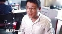 网易轻松一刻: 炒股赔得剩裤衩