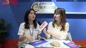 53加盟网采访追悦 · 超级生蚝市场总监 颜总