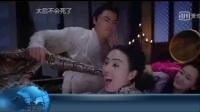 《天泪传奇之凤凰无双》薛壁淑妃偷情被太后发现,太后惨死