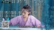 【萝莉侃剧】《九州天空城》奇幻人设、网红大美瞳圈粉00后