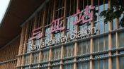 (2019.10.17)锦州站车迷候车室020—京哈线长春宽平桥拍车记-生活-高清完整正版视频在线观看-优酷