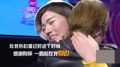 现在就告白:富二代闺蜜帮妹子擦眼泪,涂磊说你们要感谢这渣男
