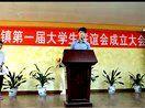 均安大学生联谊会个人介绍(2012秋季新款女装http://www.6an8.com)