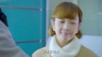 《幸福起航》40集预告片