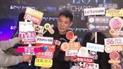 李连杰壹基金十年庆典大牌云集 否认自己是慈善家
