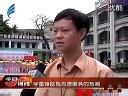 汕头今日视线2012年5月6日 潮汕网www.chaoshanw.cn_0