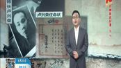 八闽抗战纪事·铭记:国民革命军陆军第52师与淞沪会战