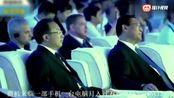 2018物联网博览会;马云;物联网将改变未来经济发展