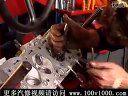 汽车维修技师培训-机械98 ★更多汽车维修视频请访问:www.100v1000.com