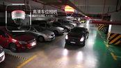 海康威视-智能车位引导及反向寻车系统