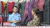 """女子沉迷""""时时彩"""",偷钱赌博输光光,涉嫌盗窃罪被依法刑拘"""